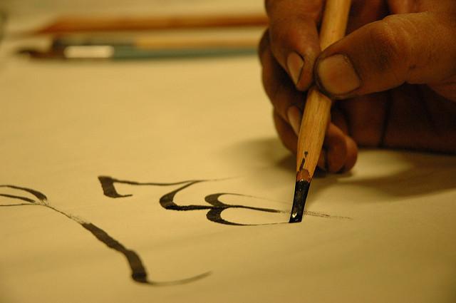 Mơ thấy mình chấm mực đen ghi chữ bằng bút lông