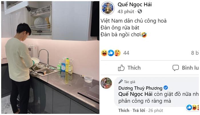 https://kenh14.vn/quang-ninh-cong-an-thuong-tien-mot-phu-nu-phat-hien-va-to-giac-2-nguoi-nhap-canh-trai-phep-20210205074831979.chn